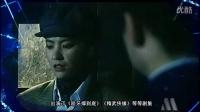 龙广商业(修改03) 视频制作 你好百家好 产品宣传片