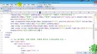 html5+css3教程:QQ空间说说图片上传微博自定义头像
