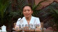 潮州谢总道德讲堂七天(第二天课程)曾祥萍女士 夫妻战争十年间