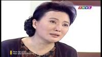 视频: 越南版《意难忘》136