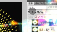 飞天梦老师讲ps基础小实例动画【光环】视频教程