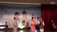 视频: 01246越剧玉蜻蜓 奉化越剧之家QQ群