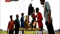 Running Man之EXO强势来袭 吴亦凡囧态百出