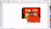 CorelDRAW素材教程_cdr花纹素材