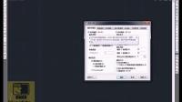 cad2008基础视频教程 autocad 教程CAD基础教程栅格的精讲