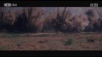 世上最宏大最震撼的二战片。前所未有!!