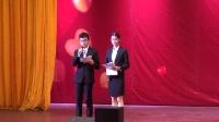 广西英华国际职业学院我爱英华演讲总决赛1