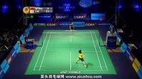 SF - WS - Wang Shixian vs Tai Tzu Ying