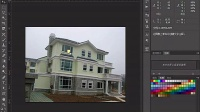 [PS]18.注释工具和计数工具 PS教程 Photoshop CS6基础教程_标清