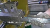 哪个厂家不锈钢防盗网冲孔机厂家质量好