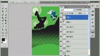 [PS]photoshop素材 ps自学 pscs5教程 图片修改 高清 工具