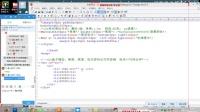 网页制作零基础_大型技术_楼梯式滚动特效+微信二维码开发