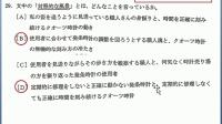 2015考研日语真题答案解析-阅读、作文