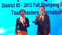 2012 Shen Yang Fall Conference Opening Ceremony