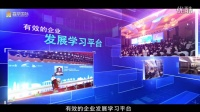 鑫鼎云谷(国际)12.28-4