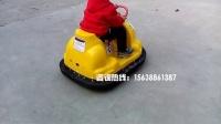 儿童电动玩具车大全厂家批发,卡通碰碰车视频,广场定时彩