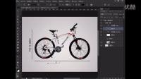 [PS]第4节Photoshop自行车详情描述制作!ps淘宝美工教程自行车产品处理制作方法