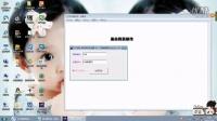 【小拼教程网】如何制作表白网页__作者qq575013743.zip
