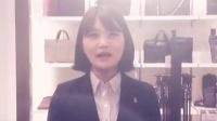 2014.12.29 华克山庄免税店 BALLY专柜祝广大中国顾客新年快乐!