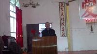含山县运漕基督教会2014圣诞节  吃饭前祷告