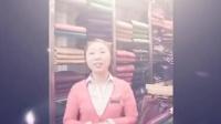 2014.12.30 #华克山庄免税店TOMMY-HILFIGER专柜#向大家拜年!