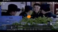 网络看电视直播软件推荐——泰捷视频2.8.7
