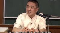 潮州谢总道德讲堂七天(第六天课程)胡小林先生 中国传统文化带动经济良性发展的经验分享