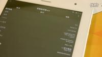 蓝魔i7s 英特尔平板 全面体验测评分享