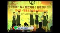 """""""瑞食橱柜杯""""中国石家庄高端品牌展促品鉴会"""
