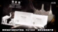 梵莱瑞Fibroin童颜蚕丝面膜【梵莱瑞官网授权全国总代】