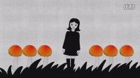 Flash动画短片《浮力森林》