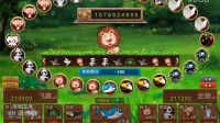 走兽飞禽 森林舞会 飞禽走兽游戏 网络版电玩游戏--900棋牌