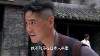 花红花火 36