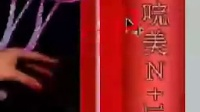 2014.12.31晚8点米雪儿老师PS《留言档签名图》制作。录像:白雪