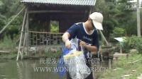 视频: 我爱发明一网在手手抛网林向正手抛网总代理万达康