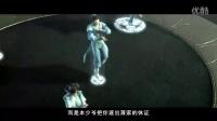 《斗破苍穹OL》4.10正式公测 CG电影