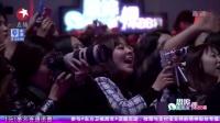夢圓東方2014-2015上海迎新倒計時跨年