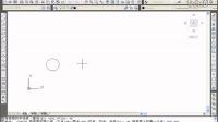 3 组合圆-【CAD2012】中文版精彩百例与解析(100集)~1