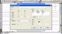 12 居室墙体图-【CAD2012】中文版精彩百例与解析(100集)~1
