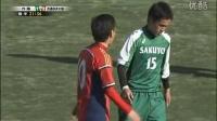 第93回高校足球锦标赛 1回戦 流通経済大柏VS作陽