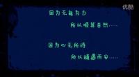 伤感文字图片MV