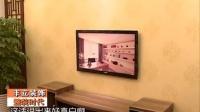 德国钛马赫工艺传播大使-丰立装饰中式装修风格样板间展示