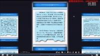 [PS]小龙PS教程新手基础视频教程【第002课】——Photoshop的发展历程