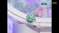 视频: 香港六合彩152期开奖结果视频本港台直播亚洲电视台