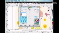 CDR基础CDR视频CDR教程纹理和PostScript底纹填充运用技巧