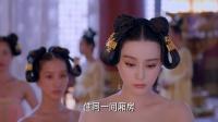 武媚娘传奇 湖南卫视TV版 武媚娘传奇 01 深宫似海起波澜