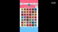 2015最新益智手机游戏<蠢蠢的10法>蠢蠢的你别被自己蠢了扁平化设计风格