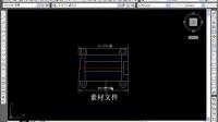 AUTOcad2014从入门到精通_8.3.2 尺寸约束机械图形