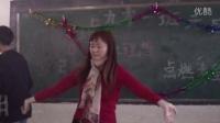 潜山四中901班美女老师舞蹈