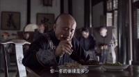 大清盐商 09